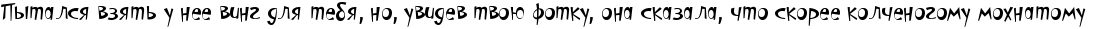 http://x-lines.ru/letters/i/cyrillicdreamy/0407/000000/20/0/4nx7dn6tomembwf54gy7dd3y4n3pbp6tt9eafwccrdeagegozzemmwfirdemfwfa4n67bc3y4n4pbq6tthopdysoszemdwcxfoopbxqozasnbwcd4n3pbqgosuemmwf1rdeafwf14n9pddty4gnpbxstomemiwcdfoopbxsozzemyegto8emiwfo4n57bcgozxemymby4gd7dysozaopdyqozmem7wcy4n47bpjy4n7pbxsozxeaxwfi4n67bxsosxem7wfh4gb1bwfh4n9pdbqozzembwcn4n9pbxgtocop.png