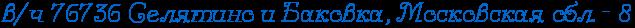 http://x-lines.ru/letters/i/cyrillicdreamy/0486/0066CC/20/0/4n3n9wc8ry5ucp3ugaopbeqoszemzwcx4gbpbqgozzemhegozyopbrqosdemiwf64n3pbqsosysnbwrh4n9pdyqozmem7wf14gy7bqsosdea6egoz5emdwf5faon4eba.png