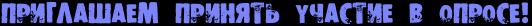 http://x-lines.ru/letters/i/cyrillicfancy/0145/7b85f9/20/1/4nx7begoudej8wr54nepbkgo1dejmwrhrdej9wfy4ncpb8qoi9ekfwfcrdek8wf84nepbeqowmejtwrirdejregou5ej9wfy4nxpbeqo1woo.png