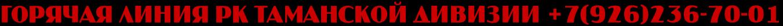 http://x-lines.ru/letters/i/cyrillicfancy/0467/CC0000/30/1/4nj7b8sowdek9wf84nepbm3y4np7bggouzejtwfxrdekbwr4rdekfwro4nqpbrgouzekdwr44nxpbgjy4nkpbggo1mejtwrz4ncpbgbyfc51oqj1gawurc3sfw5uymjogr.png