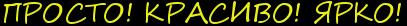 Вербейник точечный желтый