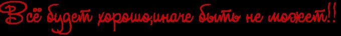 http://x-lines.ru/letters/i/cyrillicscript/0394/CC0000/30/0/4njpdyqt1ropbcqtoxemjwfi4gbnbwcf4n9pdygoz5eatwf6fuemtwf74napdb6oswopbcqttxeafwccrdem5wfirdem3wf64n5pbpqtoeo1n.png