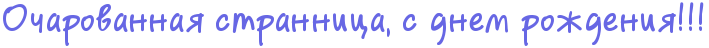 http://x-lines.ru/letters/i/cyrillicscript/0412/6767e4/30/0/4nxpdb6osdeabwf64n3pbcgozzem5wfo4g81bwcb4gbpdygosdem5wf74nhpdbsosysnbwcbrdemjwf74n47bxby4gypbxsos5emjwfi4n67bqgttho1nee.png