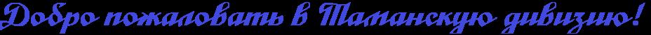 http://x-lines.ru/letters/i/cyrillicscript/1762/4149e1/36/0/4nkpbxsos8eabwf6rdem9wf64n5pbcgozxem7wf14napdysttoopbcty4ntpbcgozuembwf74gy7bqstoxeahegosuemtwf14nhpbp6ozdeahee.png